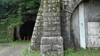 旧東海道線廃トンネル-逢坂山トンネル-