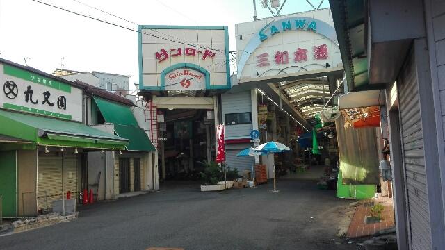 ディープタウン尼崎の街並み