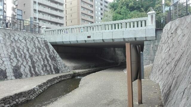 あの世とこの世をつなぐ伝説の橋 一条戻橋(京都)