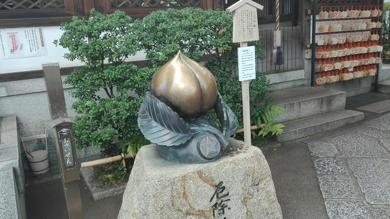 パワースポット・晴明神社とは