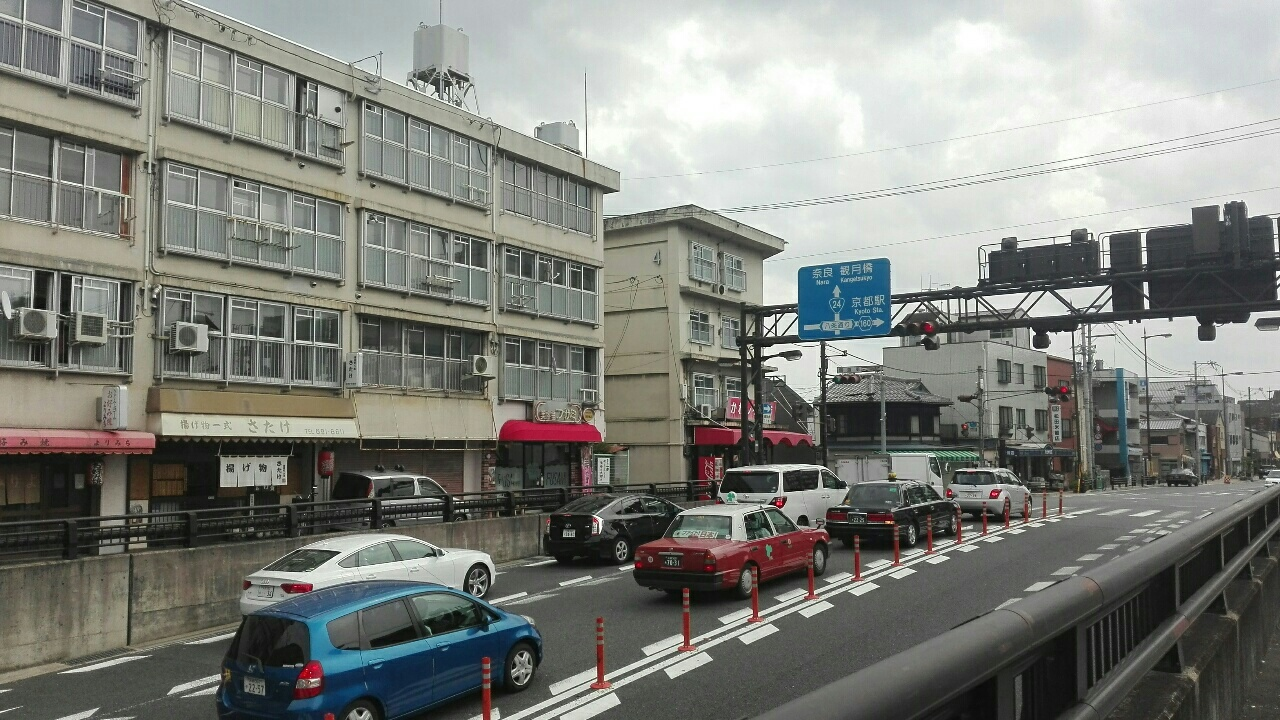 "One of the most discriminated area in Kansai,Japan ""Sujin district(崇仁地区)"""