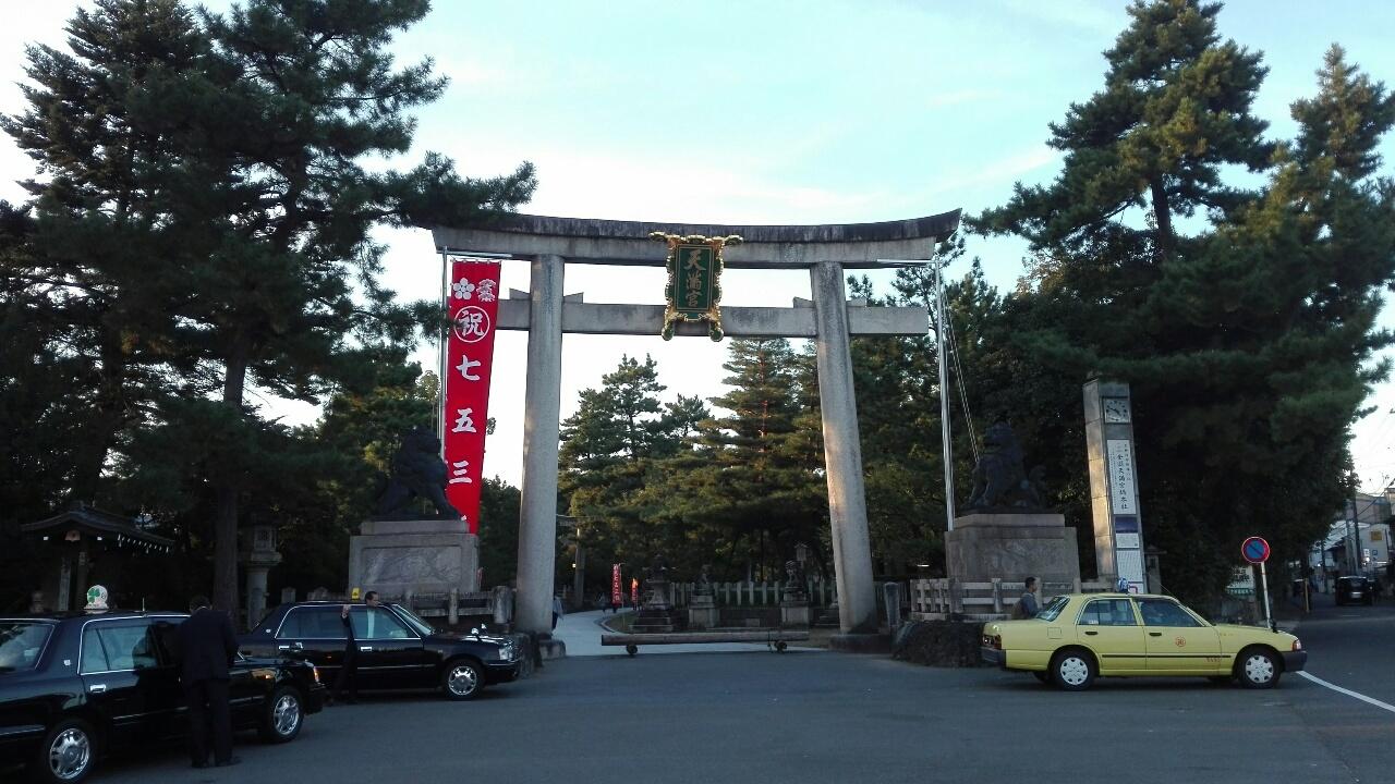 菅原道真の怨霊を鎮めた神社-京都・北野天満宮-