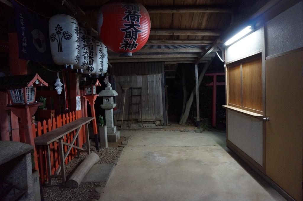 黒い影の幽霊が目撃されている二葉姫稲荷神社を訪れた