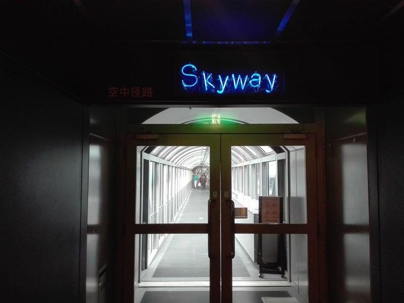 京都駅ビルの空中経路とは一体?実際に歩いてみた