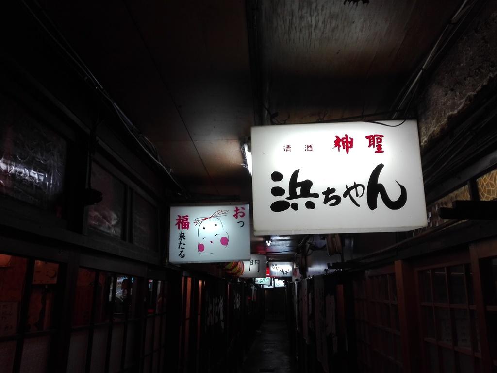 レトロ感たっぷりのリド飲食街を訪れた