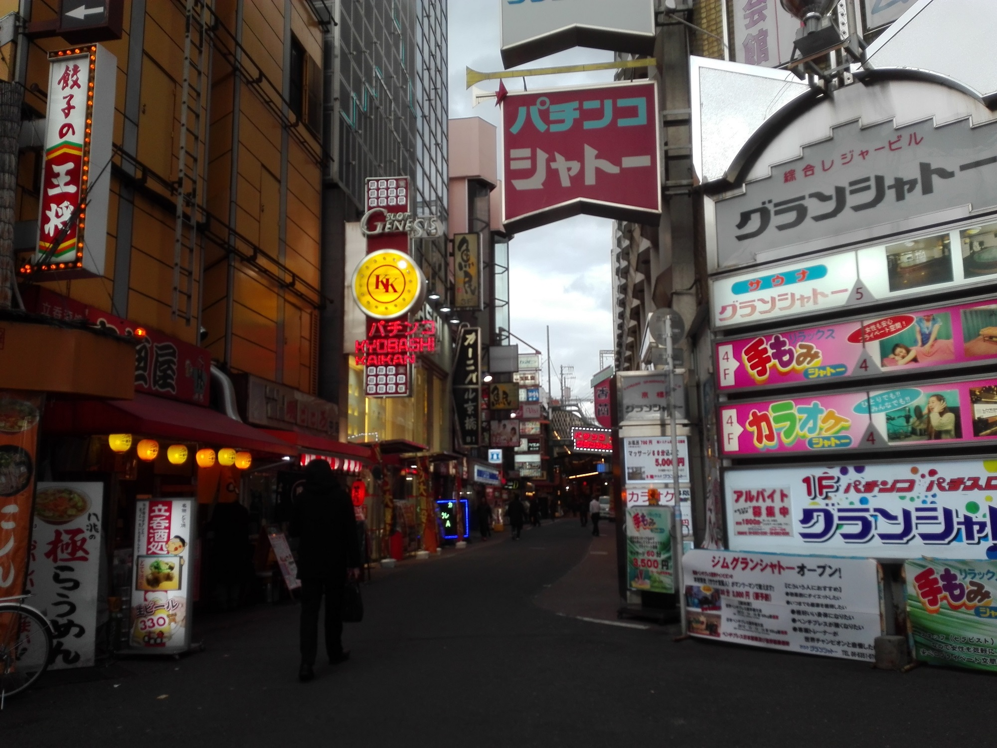大阪を代表するディープタウン 京橋の街を歩いてみた