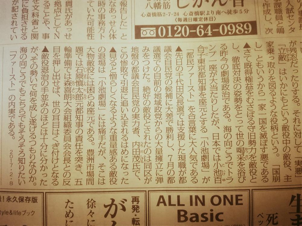 大阪のドヤ街・釜ヶ崎形成の歴史を振り返る