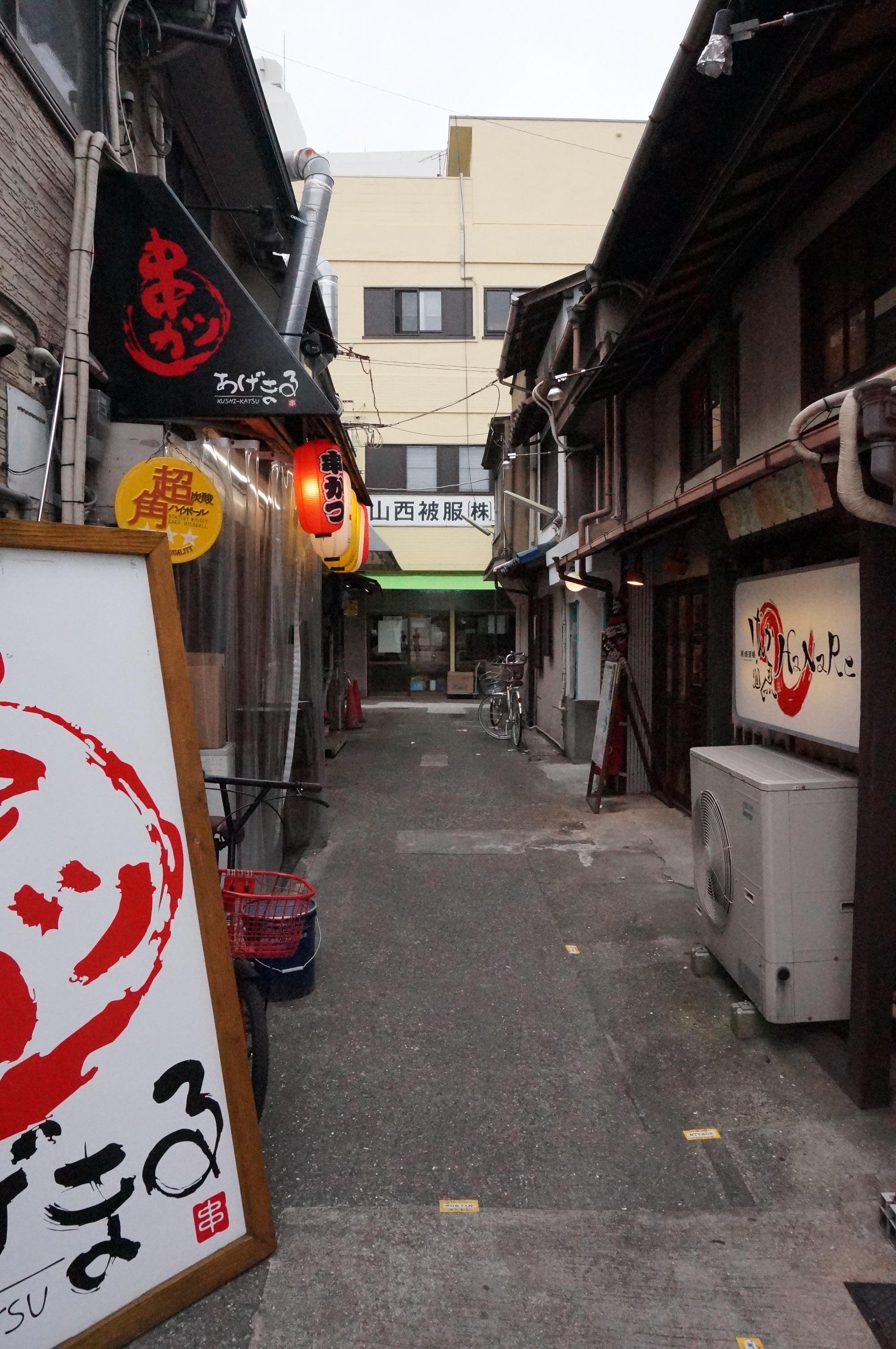 姫路駅前のいい感じの路地裏を訪れた