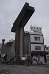 姫路モノレールの高架跡を見に行った