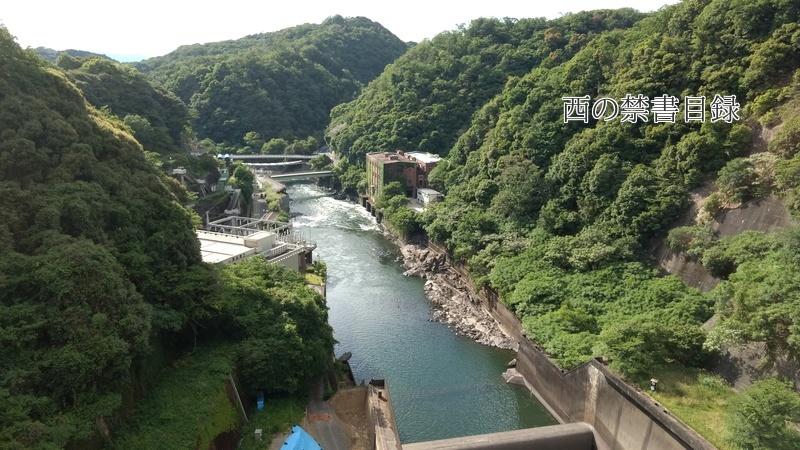 京都屈指の心霊スポットで自殺の名所 天ケ瀬ダム訪れた