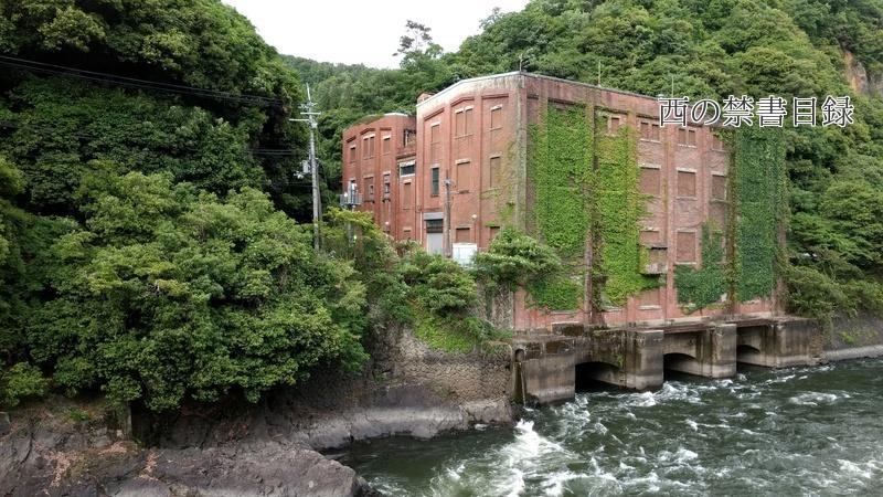 レンガ造りが美しい旧志津川発電所