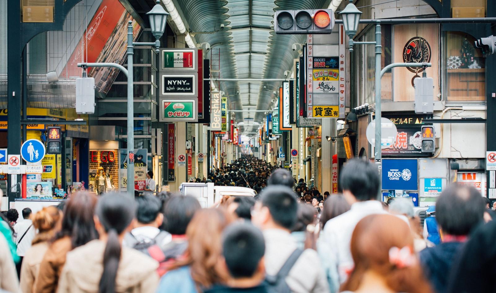 首都圏と京阪神圏の経済規模の差はどれくらいか