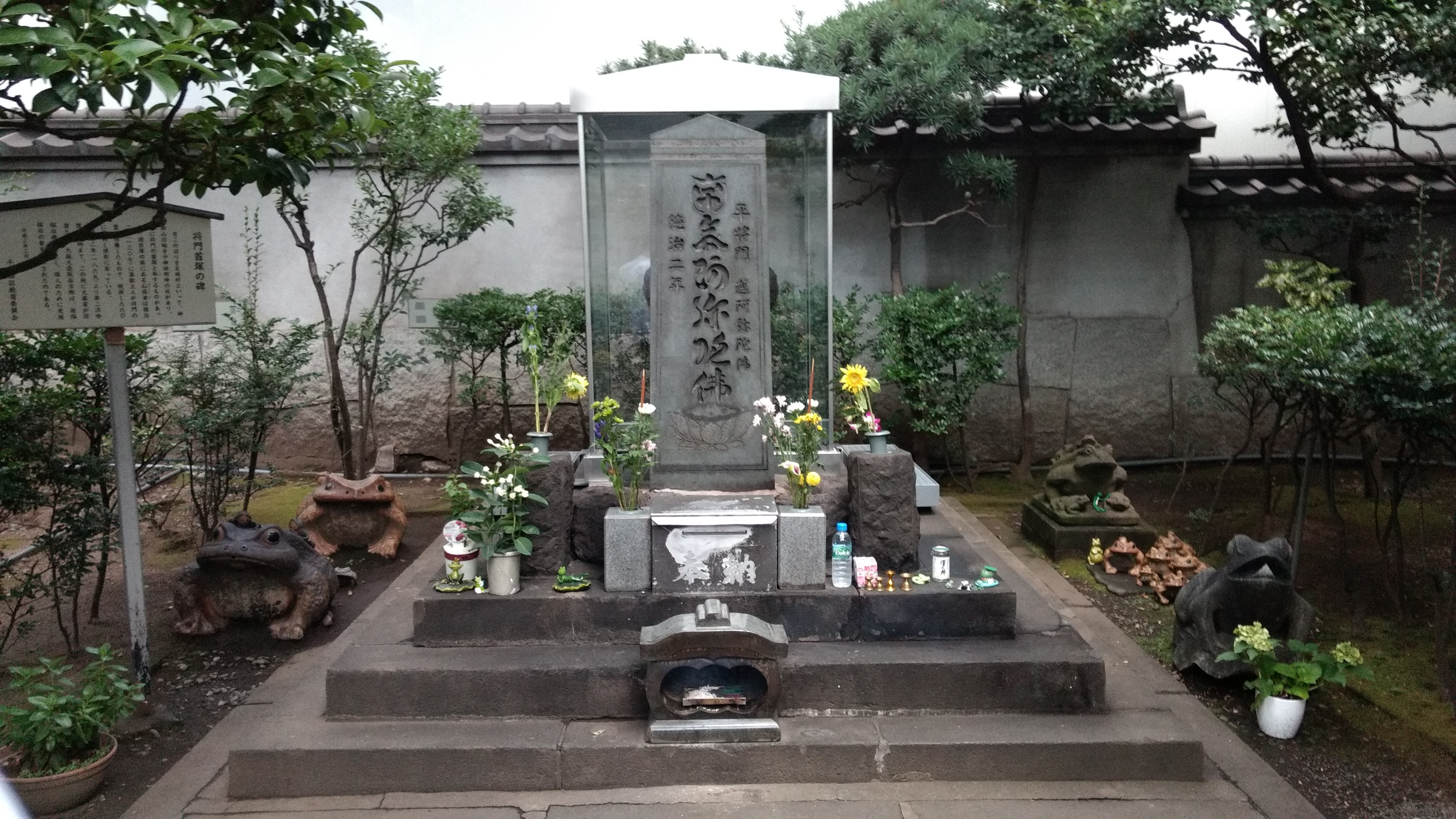祟り神?守護神?東京都心にある呪いのスポット・将門塚を訪れた