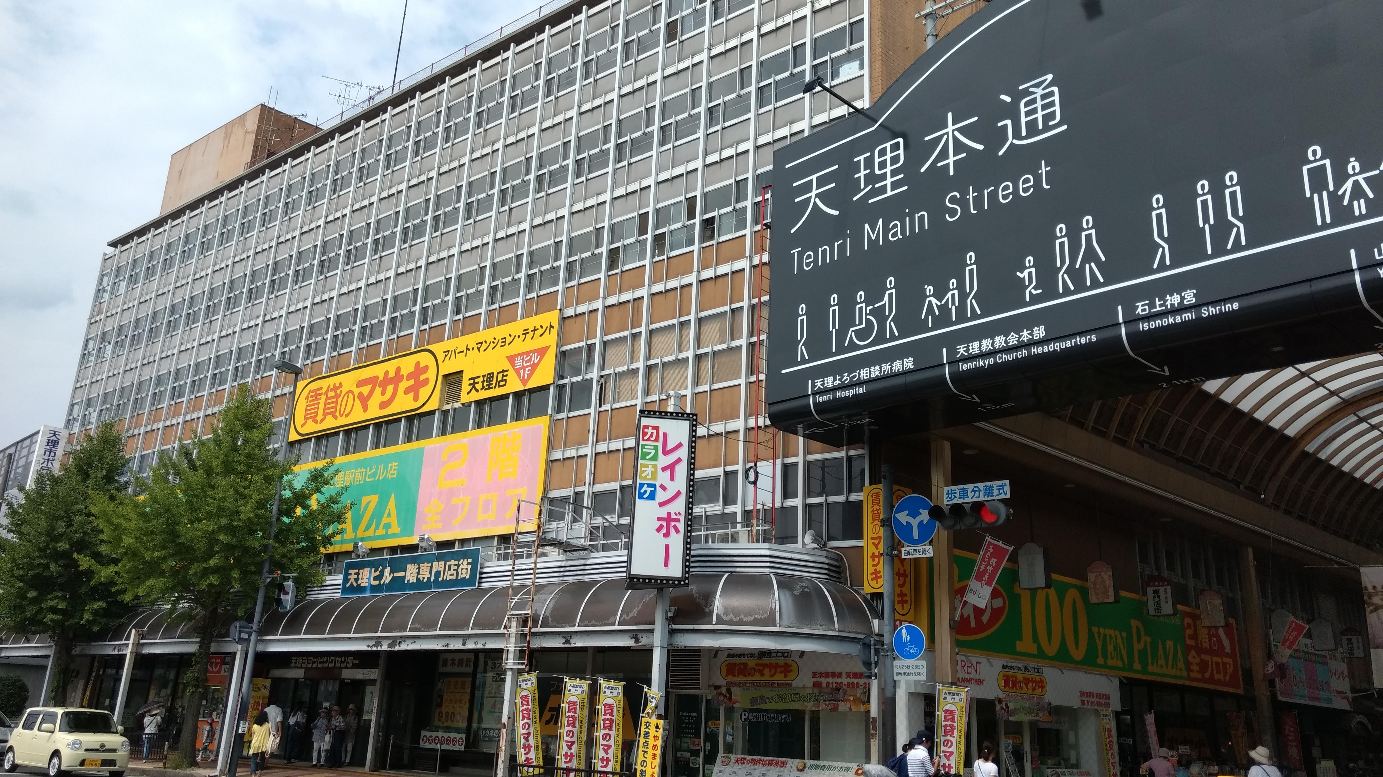 宗教都市・天理訪問記【天理本通り商店街】