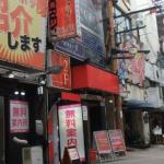 大阪屈指のディープタウン十三を散策