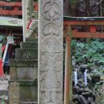 ほぼ廃神社・伏見区にある大岩神社を訪れた