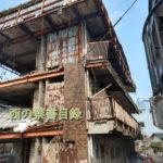 【場所や現地の様子レポート】野洲の廃墟マンションが危険過ぎる状態だった