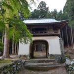 【京都・大原】即身仏のあるお寺・古知谷阿弥陀寺